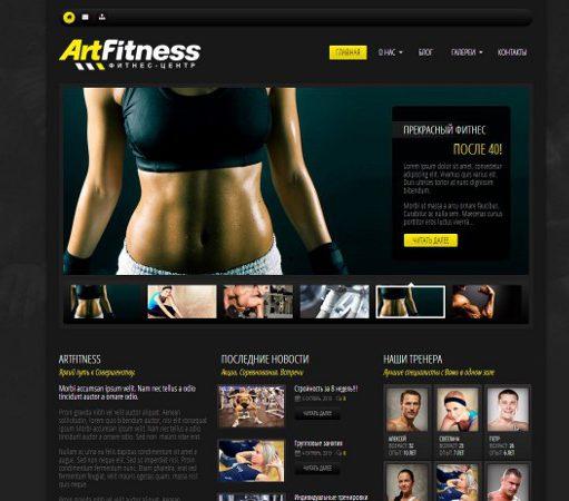 artfit-s_600x450