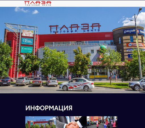 plaza_600x450