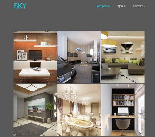 designsky_600x450