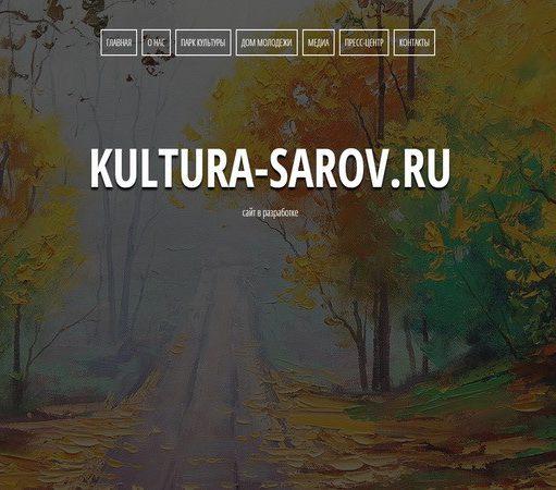 kulturasarov_600x450