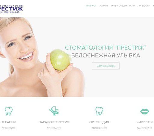 stomsarov_600x450